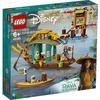 LEGO Disney Princess (43185). Barca di Boun