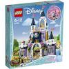 LEGO Disney Princess (41154). Il castello dei sogni di Cenerentola
