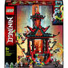 LEGO® NINJAGO®: Il Tempio della Follia Imperiale (71712)