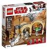 LEGO 75205 Mos Eisley Cantina Star Wars Building Set