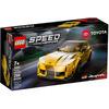 LEGO Speed Champions (76901). Toyota GR Supra