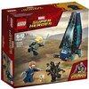 LEGO Marvel Super Heroes - L'attaque du vaisseau par les Outriders - 76101 - Jeu de Construction