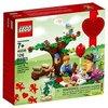 LEGO Valentine's Day Picnic 40236 - 2017 Set