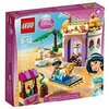 LEGO Disney Princess 41061 -Jasmin
