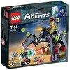 LEGO 70166 - Ultra Agents Spyclops - Infiltration