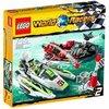 Lego 8897 World Racers Jagged Raw Reef