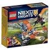 LEGO - Destructor de Combate de Knighton (70310)