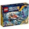 LEGO - 70348 - Nexo Knights - Jeu de Construction -Le double tireur de Lance