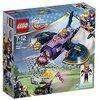 LEGO 41230 DC Super Hero Girls Batgirl Batjet Chase