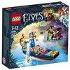 Lego Elves - Góndola de Naida y el Duende ladrón (41181)