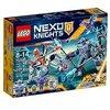 LEGO Nexo Knights Lance vs. lightning - 70359