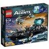 Lego Ultra Agents Ocean HQ 1204pièce (s)–Jeux de construction (9année (s), 14année (s), 1204pièce (s))