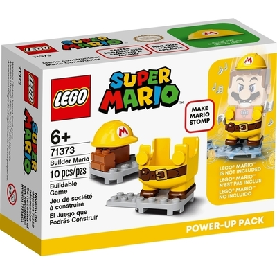 Builder Mario - Power Up Pack