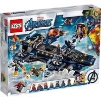 Helicarrier degli Avengers