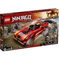 X 1 Ninja Charger