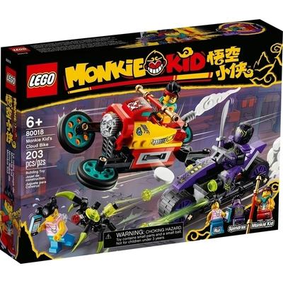 La Moto Nuage De Monkie Kid