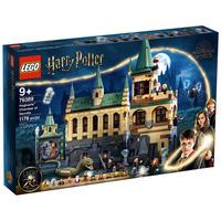 La Camera Dei Segreti Di Hogwarts