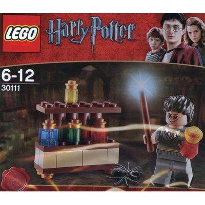 Harry Potter, pozioni magiche laboratorio