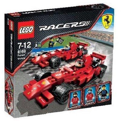Ferrari Victory
