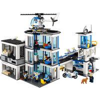 LEGO City 60141 - Stazione Di Polizia Prigione