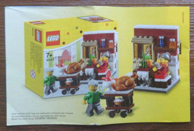 lego Thanksgiving Feast 40123