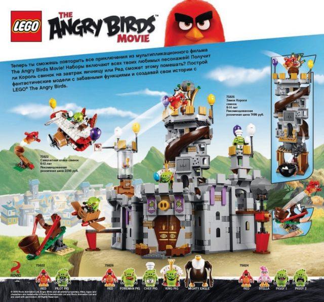lego angry birds castello