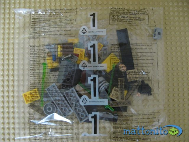 lego star wars 75038 jedi interceptor busta 1