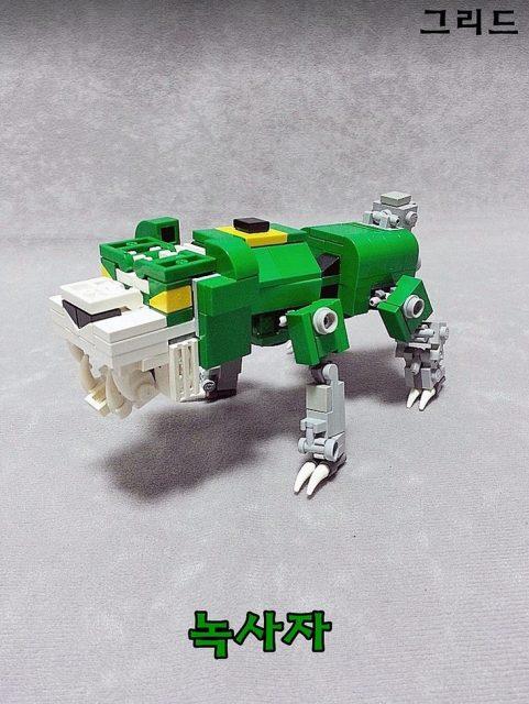 moc lego voltron 8
