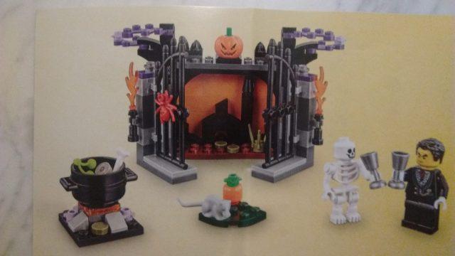 LEGO Halloween 2017 - Easter Egg Hunt (40237)