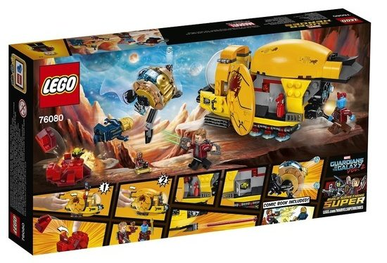lego-marvel-super-heroes-guardians-of-the-galaxy-vol-2-ayeshas-revenge-76080