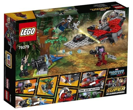 lego-marvel-super-heroes-guardians-of-the-galaxy-vol-2-ravager-attack-76079