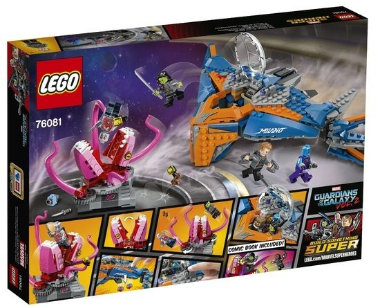 lego-marvel-super-heroes-guardians-of-the-galaxy-vol-2-the-milano-vs-the-abilisk-76081