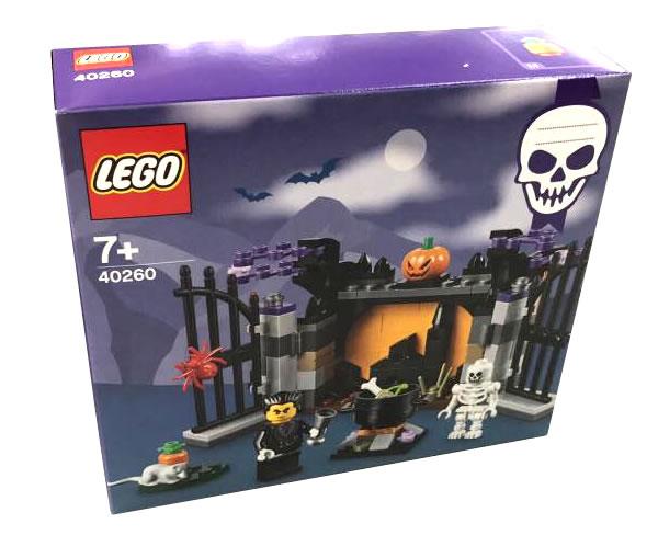 lego 40260 halloween seasonal
