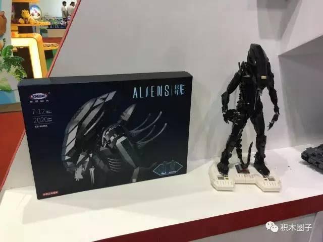 Xingbao Alien