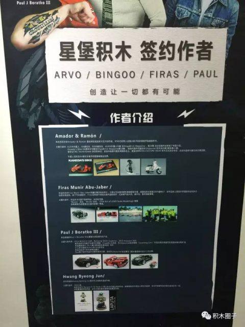 Xingbao Listino