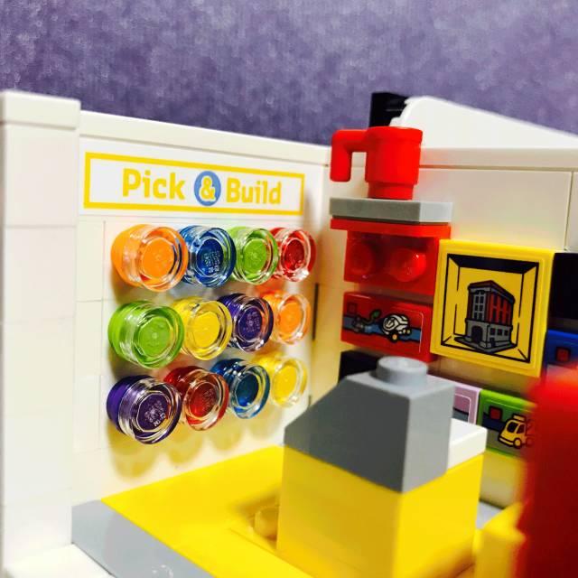 LEGO 40178 VIP 8