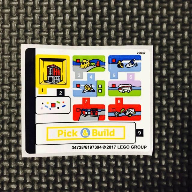 LEGO 40178 VIP 9