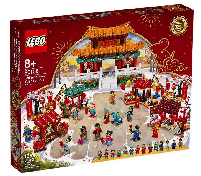 LEGO scatola capodanno cinese