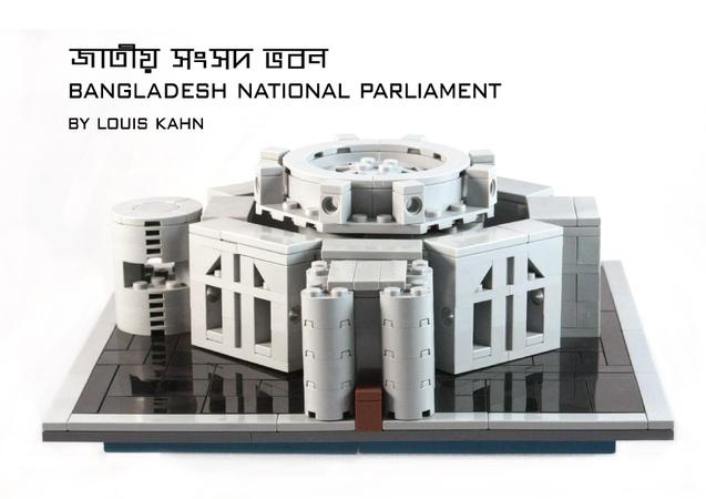 Parlamento del Bangladesh