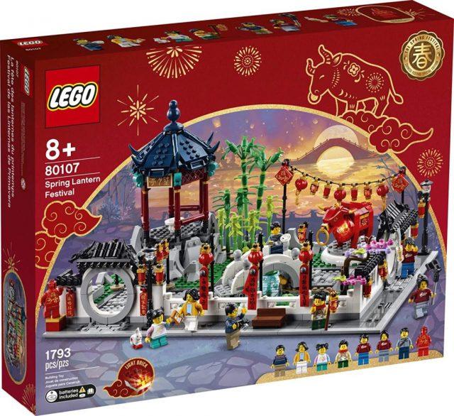 lego-80107-spring-lantern-festival-box