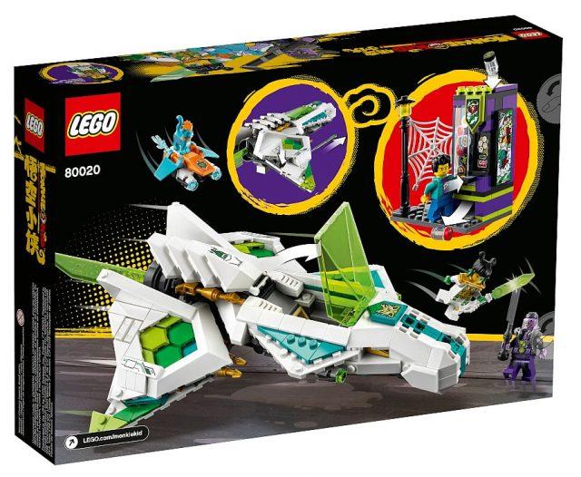 White-Dragon-Horse-Jet-80020
