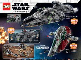 LEGO-Star-Wars-2HY-2021