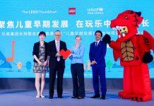 UNICEF_partnership_media_event_in_China